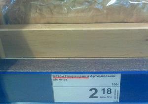 В Донецкой области продают  покращений  батон
