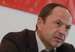 Тигипко считает, что помочь Украине разобраться с теплоэнергетикой сможет частный инвестор