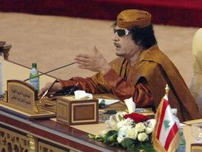 Каддафи демонстративно покинул заседание на саммите в Дохе