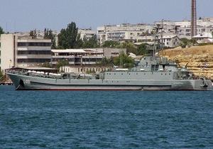 Названа основная версия взрыва на корабле Кировоград