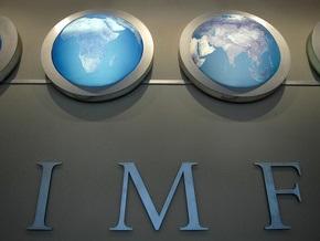 МВФ согласился направить в Украину своих экспертов