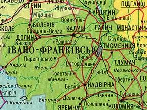 На Прикарпатье создали общественно-политическую организацию Голос нации