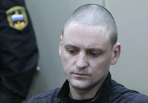 У Удальцова не принимают документов в мэры Москвы