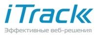 Компания iTrack провела открытый вебинар