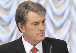 Ющенко потребовал от глав ГНА и Гостаможни активнее бороться с коррупцией