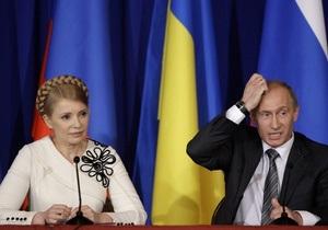 Посольство РФ пока не комментирует приговор Тимошенко