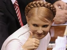 Тимошенко: Украине хватит газа на несколько лет