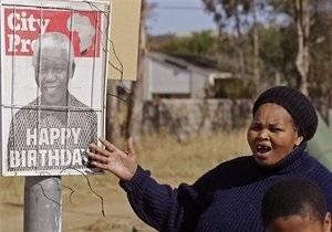 Более десяти миллионов детей спели в унисон для Нельсона Манделы