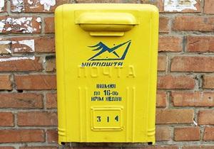 Душа в конверте: почему люди до сих пор пишут бумажные письма