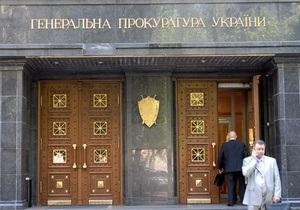 Генпрокуратура выявила нарушения содержания осужденных в дисбате Вооруженных сил