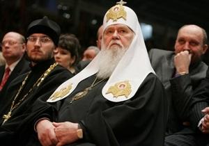 УПЦ КП обратилась к Януковичу: В стране назревает межконфессиональное противостояние