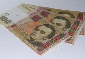 Крупные налогоплательщики уплатили в бюджет почти 100 миллиардов гривен - Миндоходов