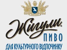 Вечеринка  Жигули  в Одессе: именитых киношников угостили пивом и зарядом ностальгии