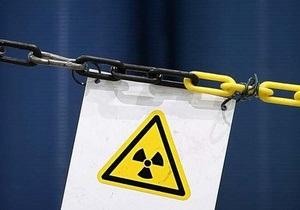 Россия начала передачу Украине технологий производства ядерного топлива