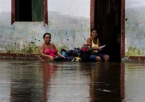 Число жертв наводнения в Бразилии увеличилось до 95 человек