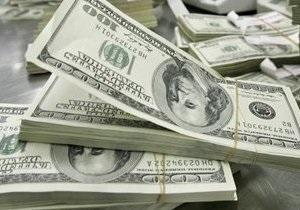 Курсы наличной валюты на 27 сентября