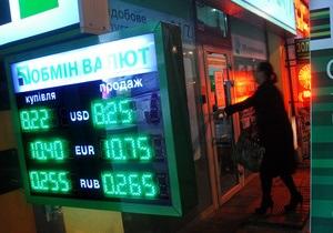 Регионал отозвал законопроект о 15% налоге на продажу валюты