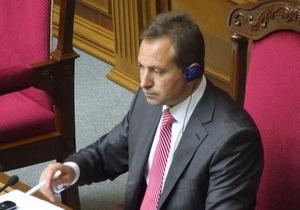Томенко назвал незаконным отказ Януковича выступать в Раде с посланием к нардепам