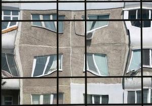 В Киеве определят самый энергоеффективний дом