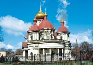 Вслед за Домом органной музыки в Днепропетровске в собственность УПЦ МП передают больницу