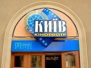 Слово Киев в названии предприятий сделают платным