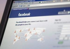 Полиция освободила из заложников американку благодаря сообщению в Facebook