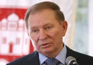 Кучма: Требования освободить Тимошенко выглядят неадекватными