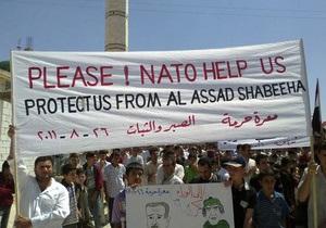 В Турции оппозиционный Сирийский национальный совет объединился с перебежчиками из армии