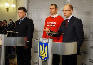 Рада - Яценюк - оппозиция - персональное голосование - Натуральные шулера. Яценюк обвинил регионалов подмене настроек системы голосования Рада-3