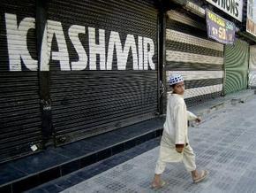 Индийская полиция арестовала пакистанца с арсеналом взрывчатки