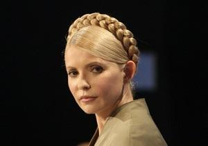 Тимошенко подвела итоги 100 дней Януковича