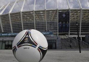Депутаты жалуются, что им не по карману билеты на Евро-2012
