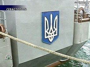 Завтра отметят годовщину поднятия украинских флагов на кораблях ЧФ