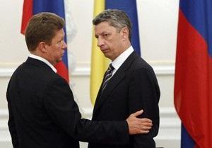 Газпром предложил Украине месторождения, которые он готов внести в СП с Нафтогазом