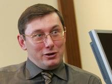 Луценко рассказал о  войне  с Балогой за миграционную службу