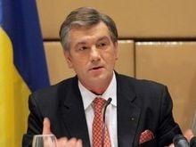 Ющенко отменил распоряжение Кабмина о назначении и.о. главы АМКУ