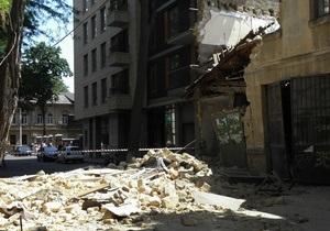 В центре Одессы обрушилась часть нежилого дома