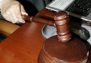 В Донецкой области суд приговорил двух 17-летних девушек к 3 и 4 годам за нападение на таксиста