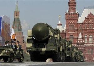 Рогозин: Россия не допустит НАТО к своей красной кнопке