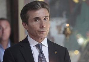 Грузия - Россия - Иванишвили рассказал о способе вернуть Южную Осетию в состав Грузии