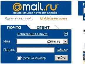 На Mail.ru подали в суд