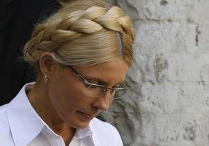 Власенко: Тимошенко не в состоянии участвовать в суде по ЕЭСУ