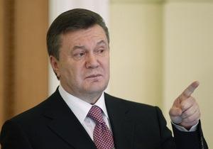 Янукович отменил некоторые предыдущие указы относительно ВАК Украины