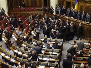 Ъ: Верховная Рада проверит деятельность Нацбанка