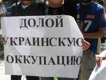 В Донецке просят не искать в программе развития русского языка  руку Москвы