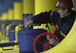 Ъ: Украина до конца года может получить первый газ в обход Газпрома