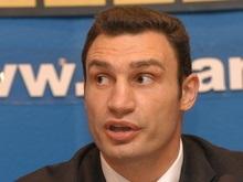 Опрос: На выборах мэра Киева лидирует Кличко