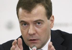 Медведев: РФ и США должны сотрудничать, чтобы терроризм не оккупировал всю планету