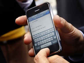 Kaspersky вывела на рынок Украины защитное приложение для смартфонов
