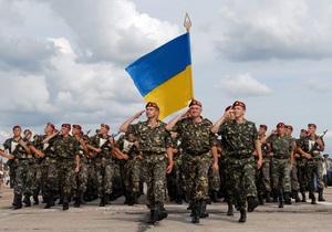 Украина заняла 71-е место из 158 в рейтинге миролюбивых стран